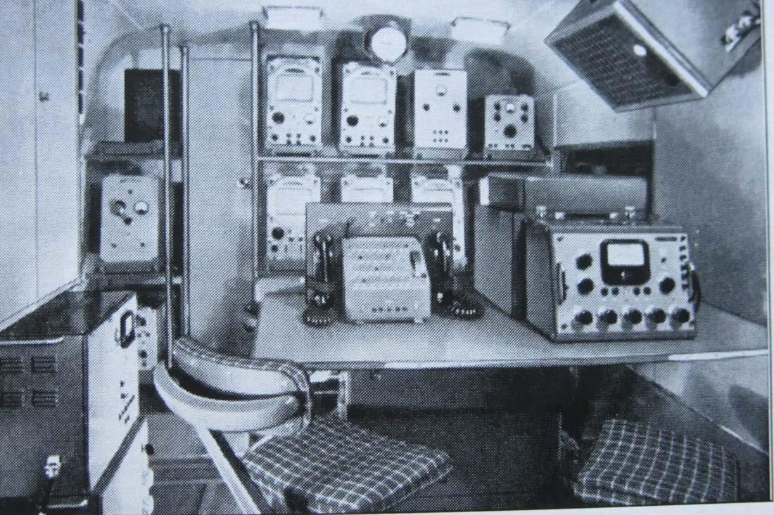 Interior of a Standard PYE MCR