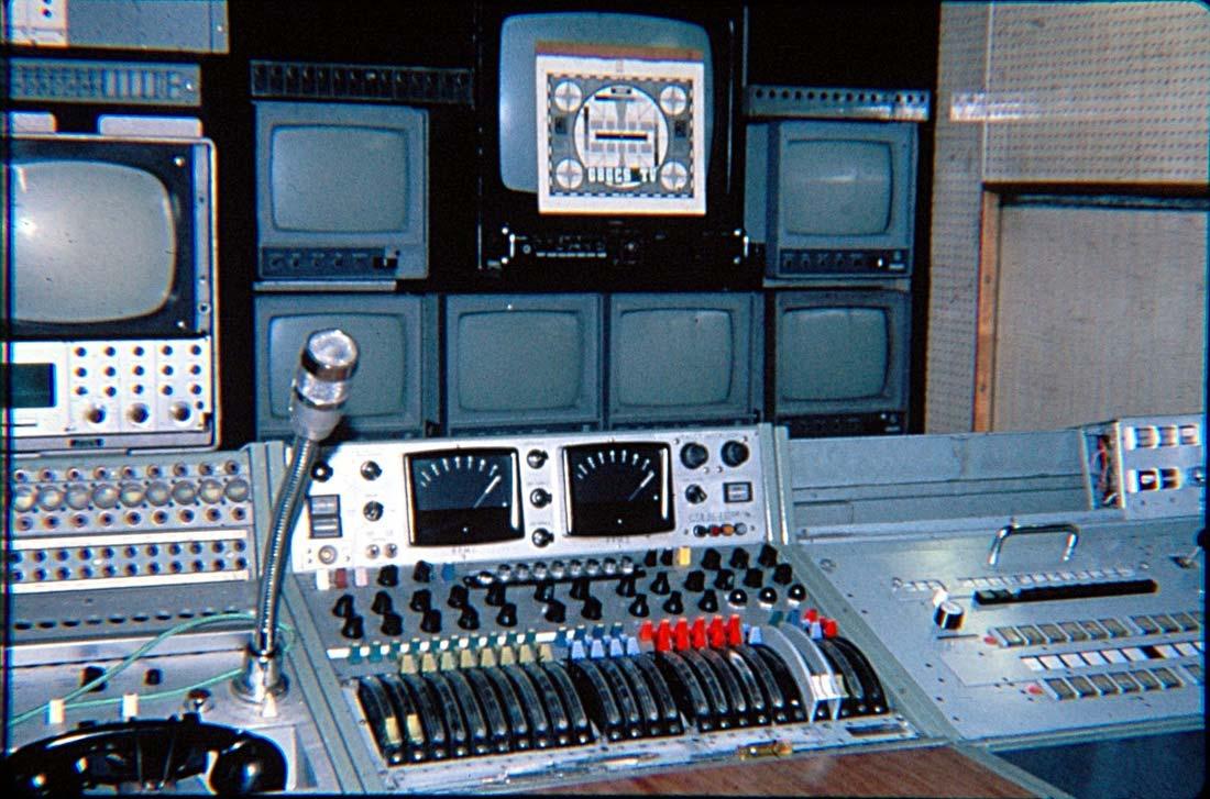 Interior of BBC MCR 21